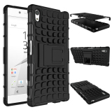 Review Tpu Pc Armor Hybrid Case Cover For Sony Xperia Z5 Black Oem
