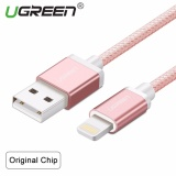 Best Buy Ugreen Metal Alloy Original Usb Lightning Cable Usb Charger Cord Nylon Bradied Design For Iphone 4 5 6 7 Ipad Rose Gold 2M Intl