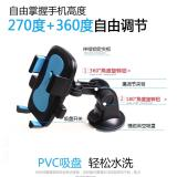 Universal 360°Rotation Car Mount Phone Holder For Windshield Coupon