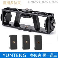 Discount Accessories Selfie Stick Camera Support Tripod Oem China
