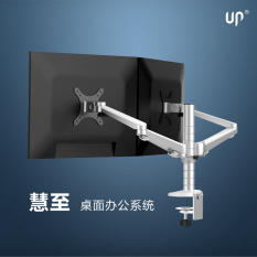 UP OA-4S Multi-media Computer Screen Mount