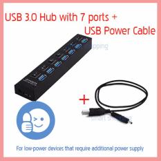 USB 3.0 Hub 7 ports with Individual Switch and USB Power Cable