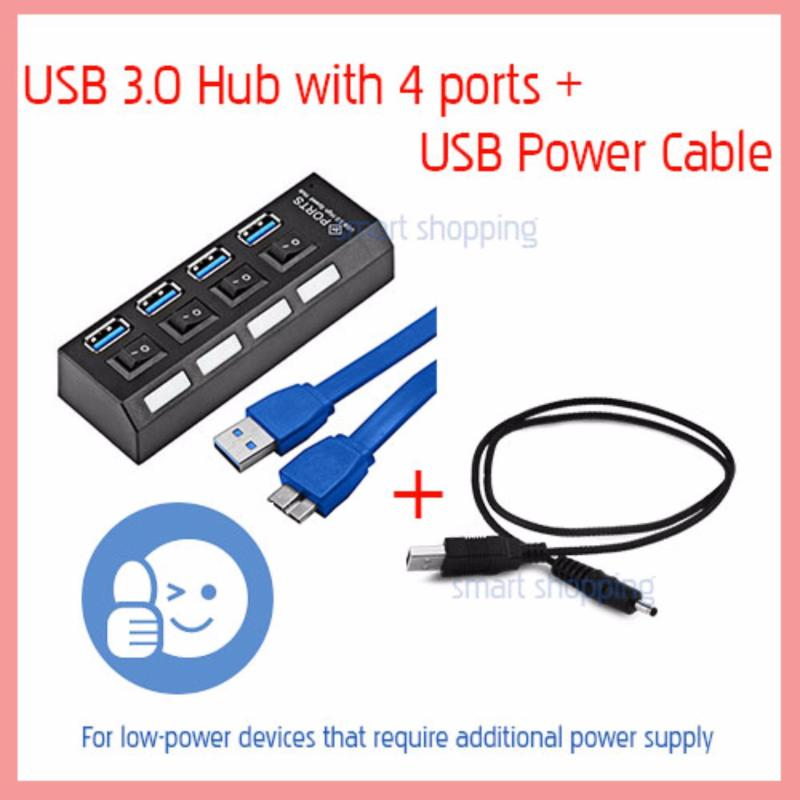 USB 3.0 Hub with 4 ports with Switch with USB Power Cable