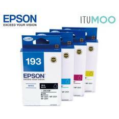 Best Buy Value Pack Original Epson T193 For Epson Workforce Wf 2631 51 61 Ink Cartridge Black Cyan Magenta Yellow