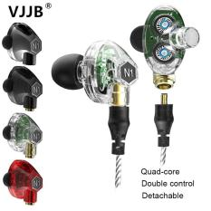 New Vjjb N1 Double Dynamic Earphone Two Unit Driver Diy Hifi Bass Subwoofer With Mic Cable Audio Cable