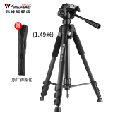 Best Buy Wf Mobile Phone Live Support Tripod