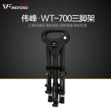 Wf Wt700 Base Roller Photography Wheel Tripod Price