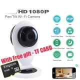 Where To Buy With Free 64G Tf Card Mini Wireless Wifi 1080P Hd Smart Ip Camera P2P Baby Monitor Cctv Security Network Camera Night Vision Mobile Remote Cam Intl