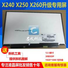 Purchase Lenovo X230S X240 X250 K2450 X260 Brightness High Lcd Screen Online