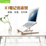 Xgear Portable Foldable Cooling Laptop Stand On Line