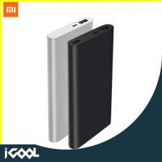 Buy Xiaomi 10000Mah Gen2 Power Bank Xiaomi Cheap