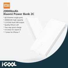 Where To Shop For Xiaomi 20000Mah Gen 2C Power Bank
