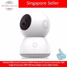 Buy Xiaomi Mijia Xiaobai Smart Camera 1080P Webcam Ip Camera Camcorder 360 Angle Panoramic Wifi Wireless Magic Zoom Night Vision Cheap Singapore