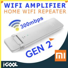 Get The Best Price For Xiaomi Wi Fi Amplifier Set Gen 2