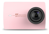 Where To Shop For Xiaoyi Yi 4K Action Camera 2 Kit Rose Gold International English Version