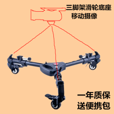Compare Price Yunteng Tripod Pulley Base Casters Wheel On China