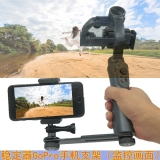 Zhi Yun Handheld Stable The Mobile Phone Support Best Buy
