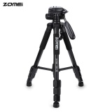 List Price Zomei Q111 56 Inch Lightweight Aluminum Tripod With Bag Intl Zomei