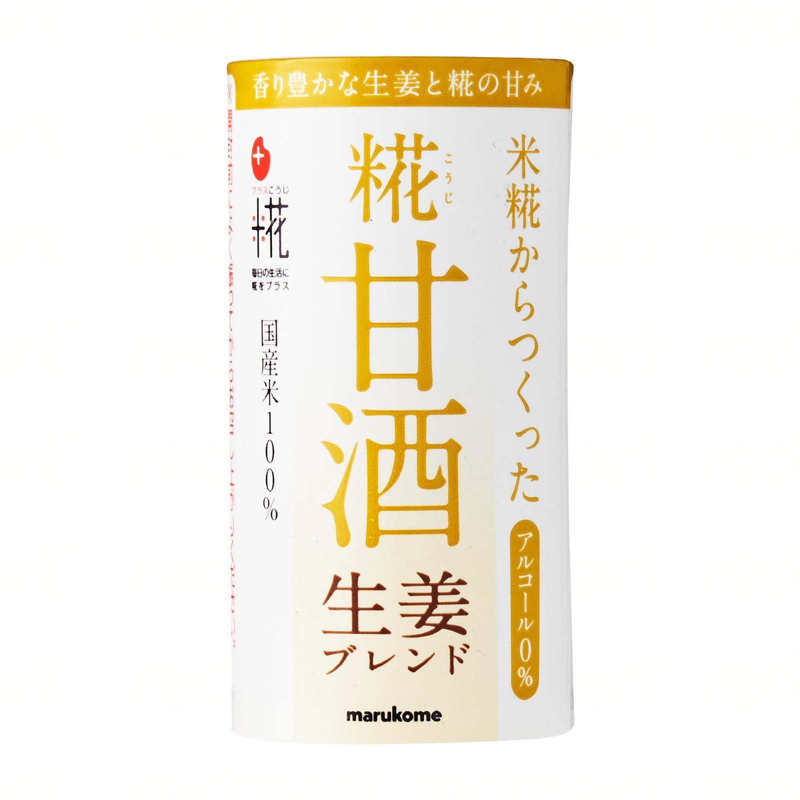 Marukome Ginger Blended Amazake Drink - Jetro Special