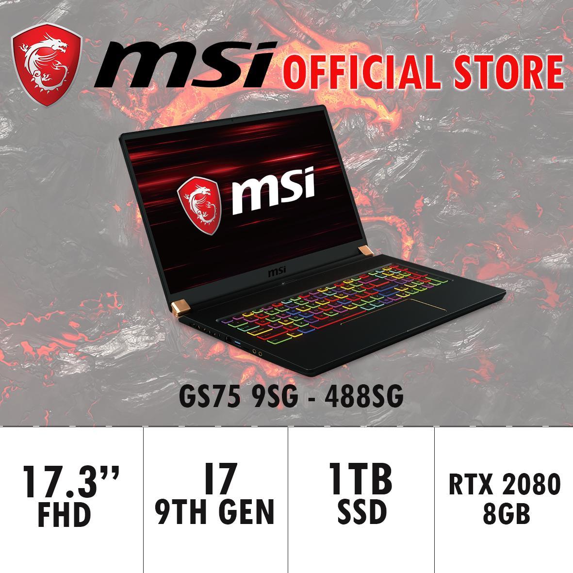 MSI GS75 RTX2080 STEALTH 9SG - 488SG (i7-9750H / 32GB / 1TB SSD / WIN 10) 17.3 FHD 144Hz Gaming Laptop