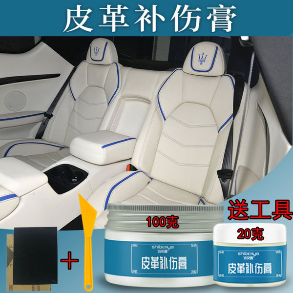 Leather Stucco Scratch Skin with Holes Car Interior Genuine Leather Seat Sofa Leather Goods Renovation Color Fill
