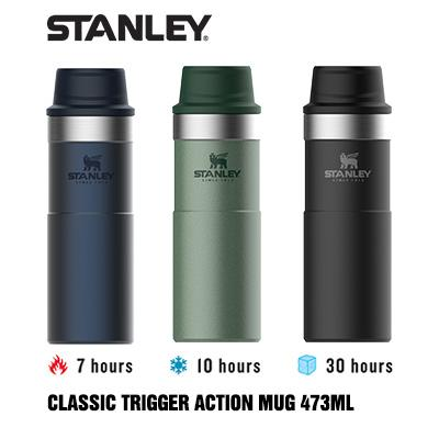 Stanley Classic Trigger Action Travel Mug 16oz 473ml (Assorted Colors)