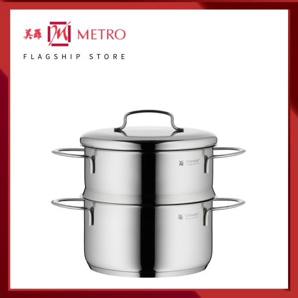 WMF Mini Sortiment Vegetable Steamer 16cm - 0716836040 Singapore