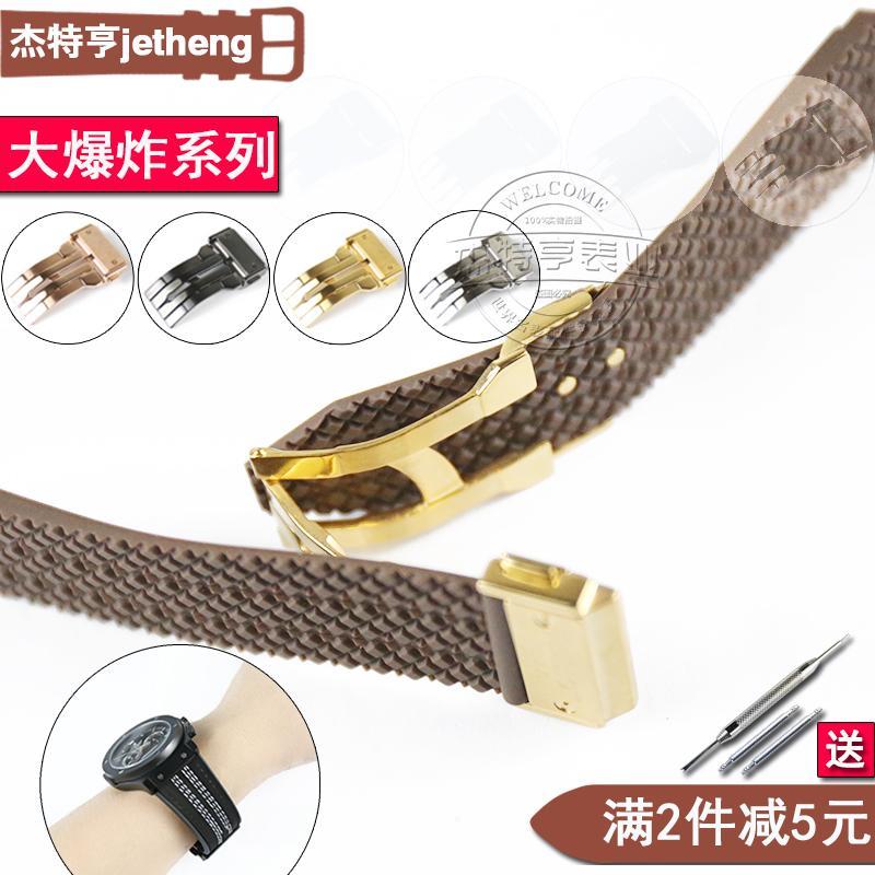 Rubber Watch Strap Male Accessories Alternative Hublot HUBLOT Big Bang 17*25 Mm Watch Band