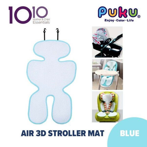 ★NEW ITEM★ PUKU Air 3D Stroller Mat (Blue) Singapore