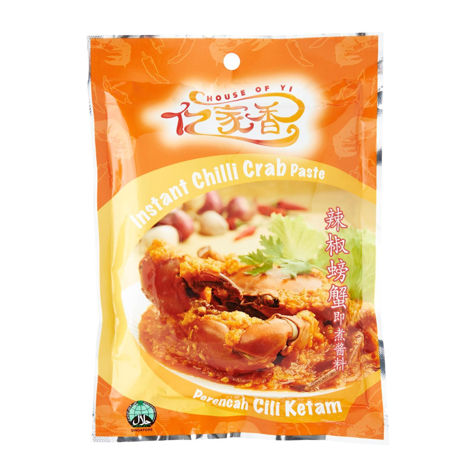 House Of Yi Instant Chilli Crab Paste - By FOOD SERVICE