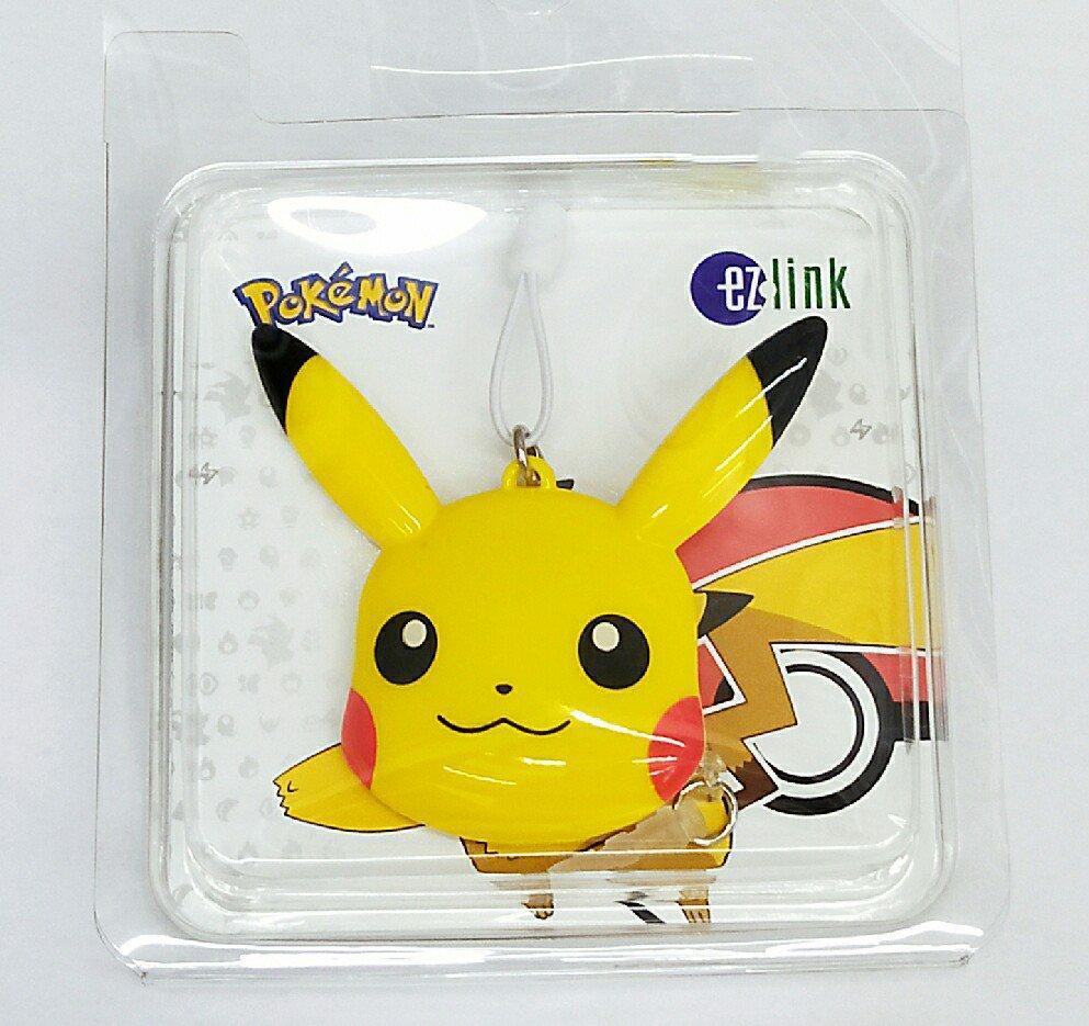 Pokemon Pikachu Ezlink Charm By Yoloplaza.