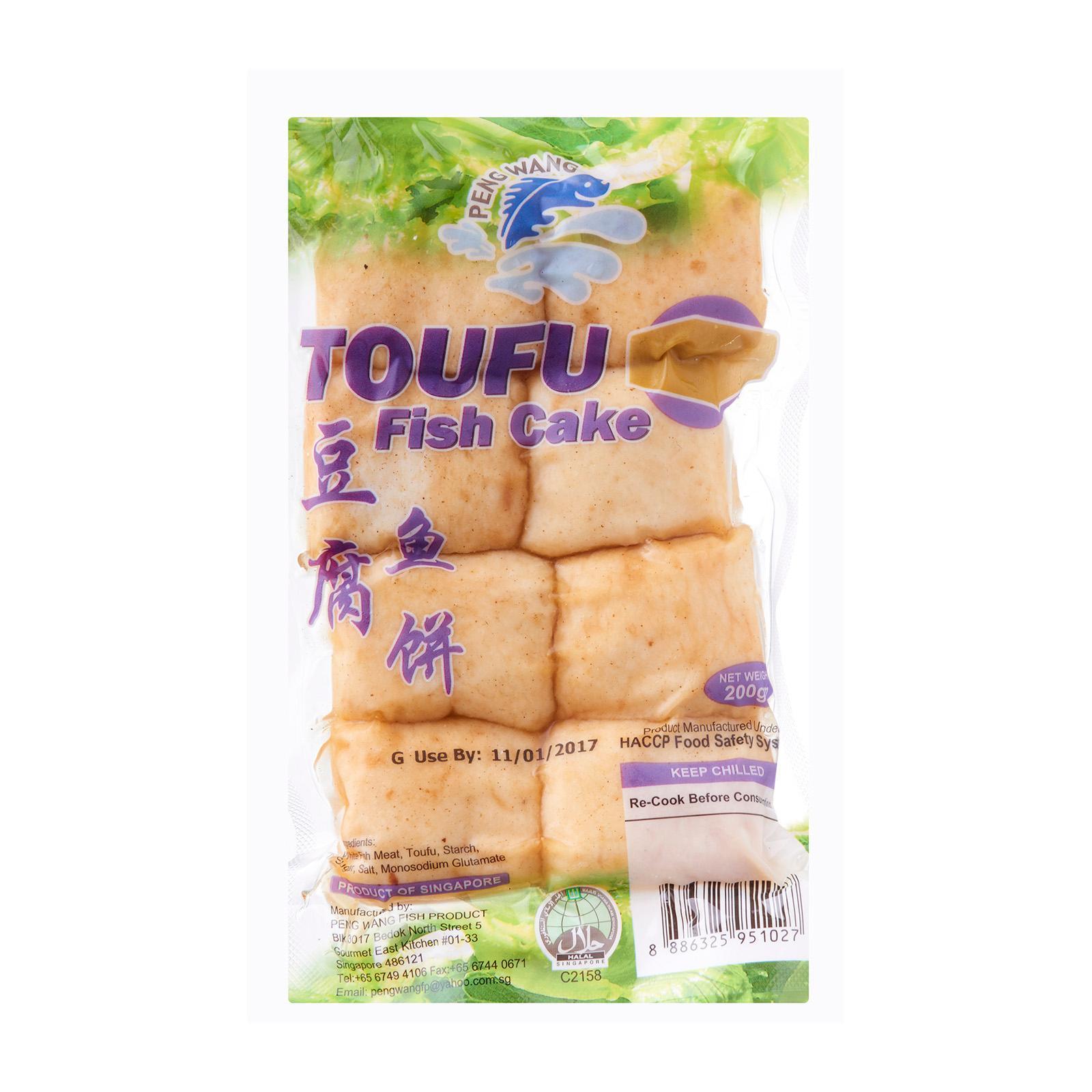 Peng Wang Tofu Fish Cake By Redmart.