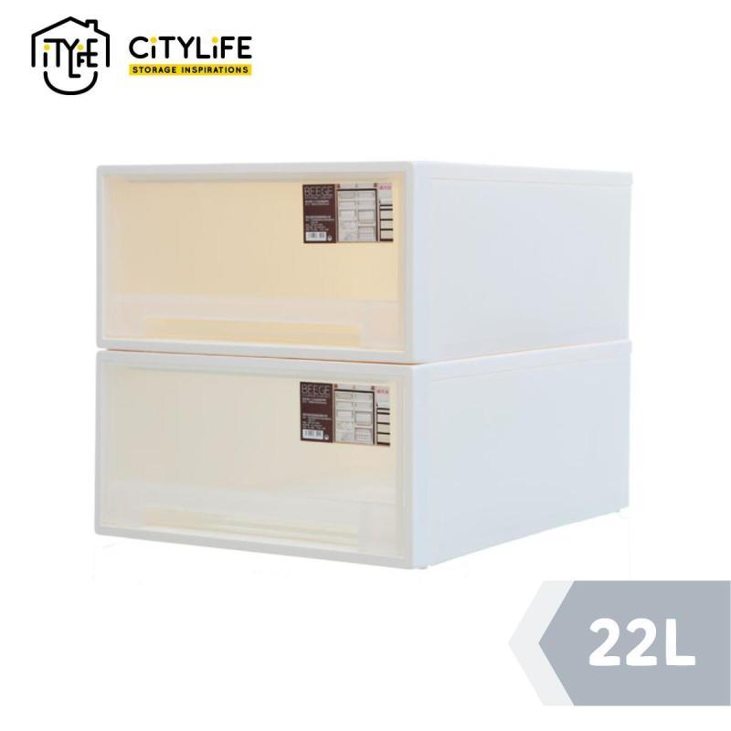 [Bundle of 2] Citylife Beege Single Tier Drawer 22L