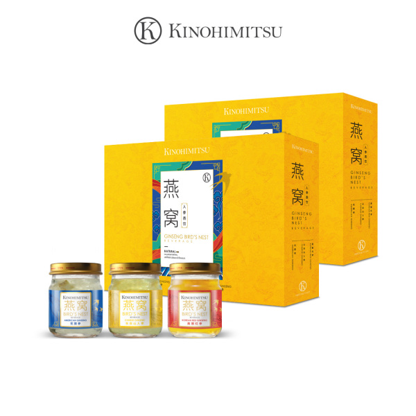 Buy [Buy 1 Free 1] Kinohimitsu Birds Nest with Ginseng 6s Singapore