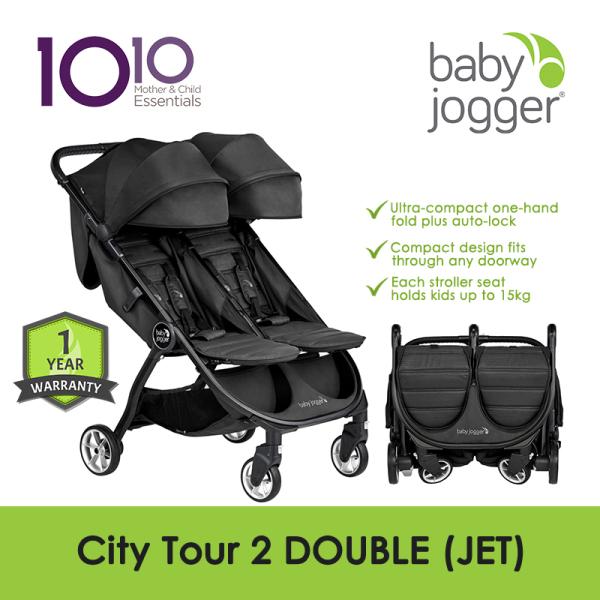 City Tour 2 Double (JET) Singapore
