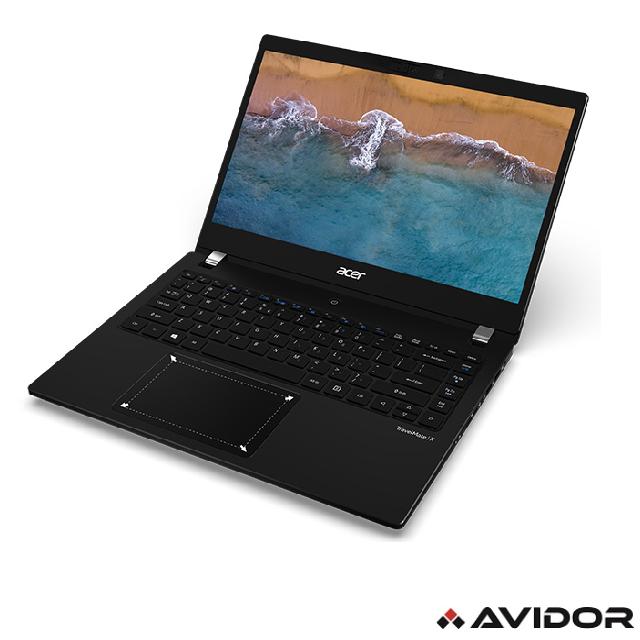 Acer TravelMate X5 TMX514-51-77B2  8th gen Intel® Core™  i7-8565U processor