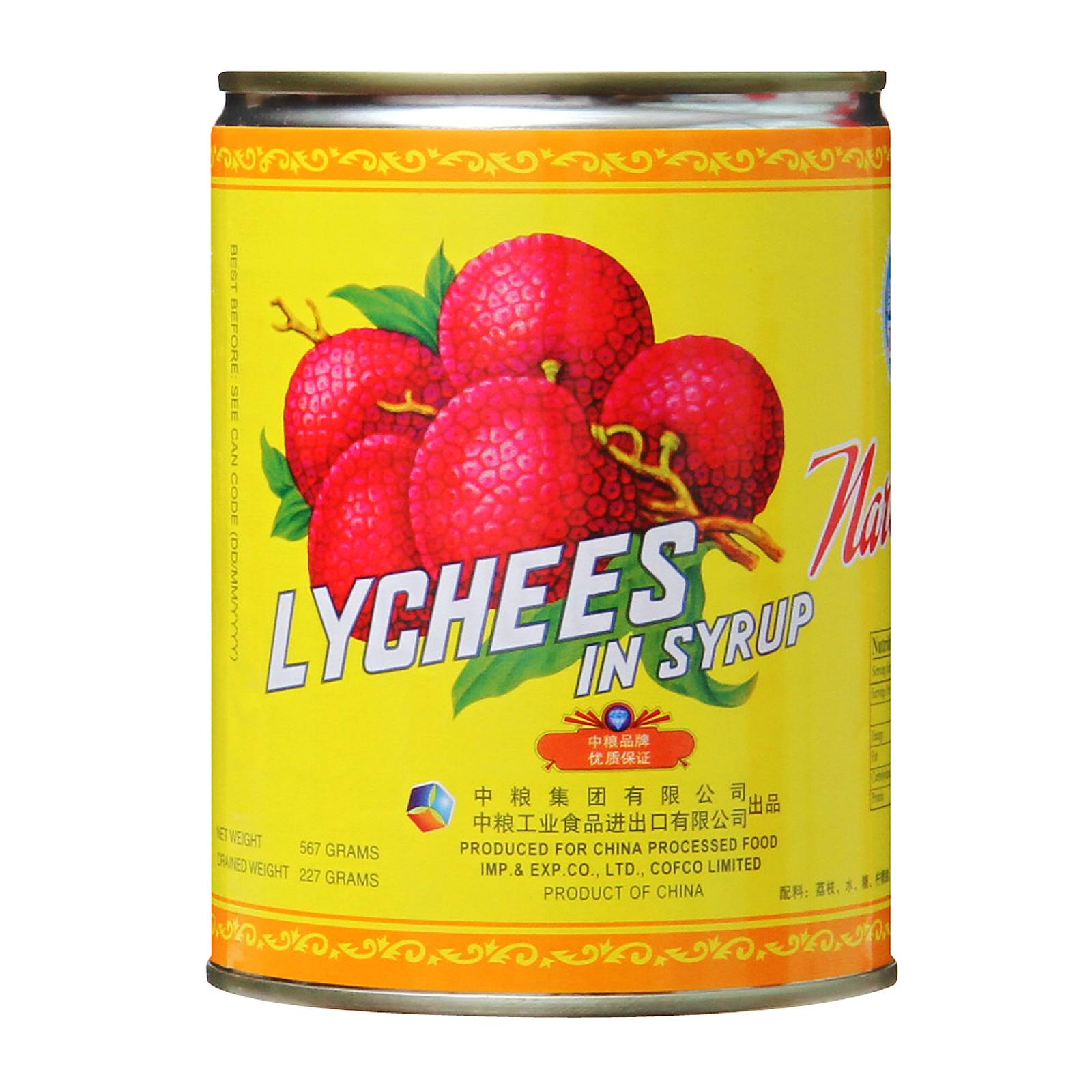 Narcissus Lychees In Syrup By Redmart.