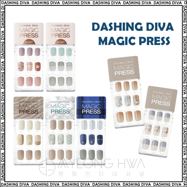 Buy [ DASHING DIVA ] Magic Press[Autumn Scenery] (Short Type, Asian Type) Nail Tips Singapore
