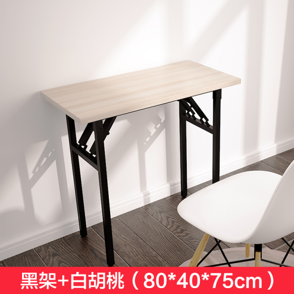 Strip Foldable Table Stall Simple Table Renting Household Simplicity Renting Office Computer Desk pei xun zhuo