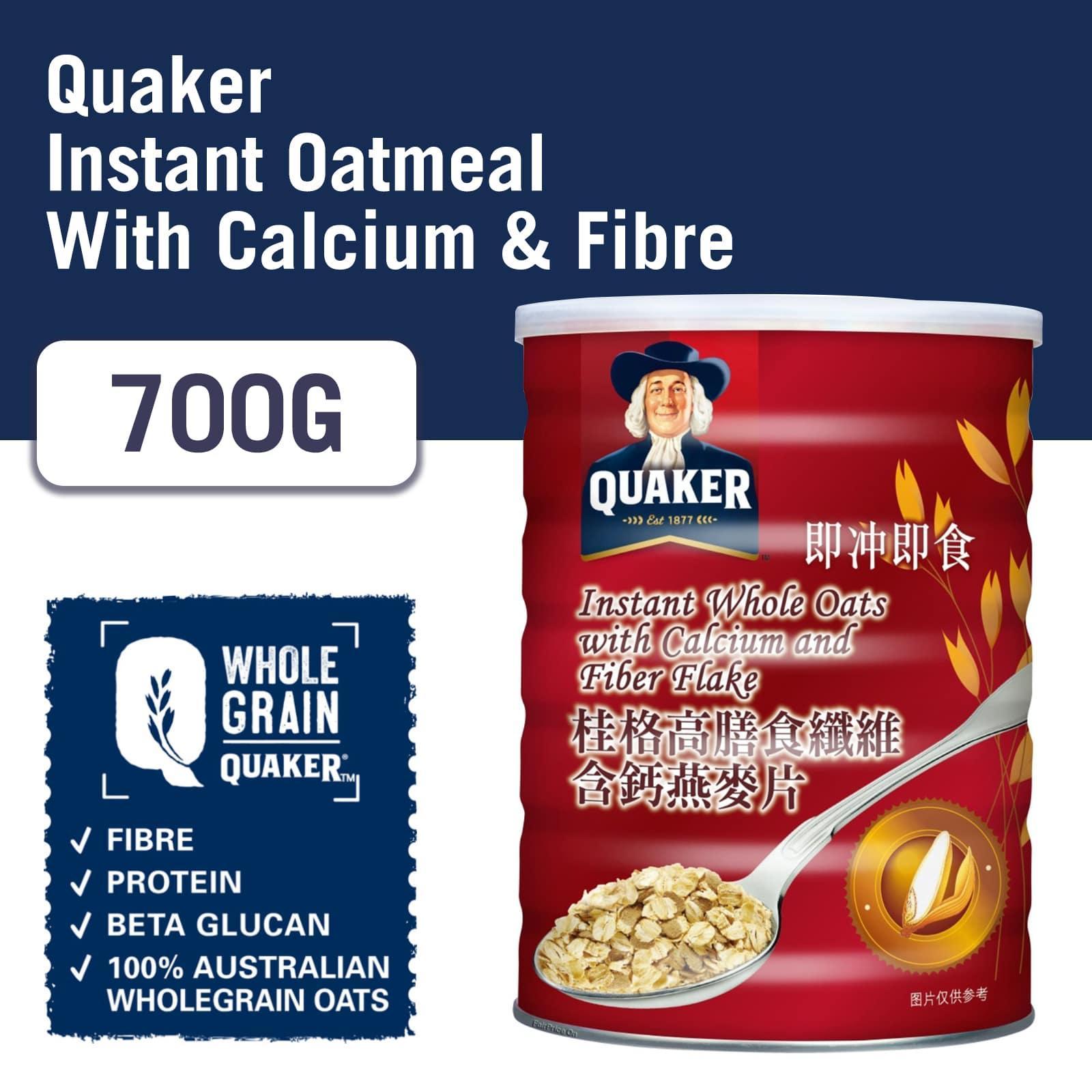 QUAKER Instant Oatmeal with Calcium and Fibre (Tin)