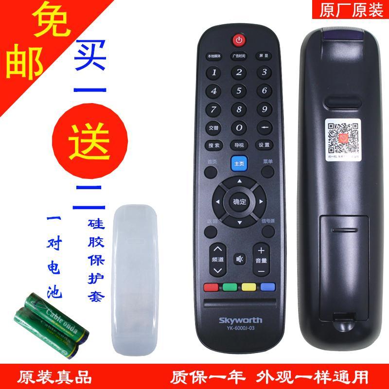 Philips TV Remote Control 42PF7520Z/93 42PF7320G/93