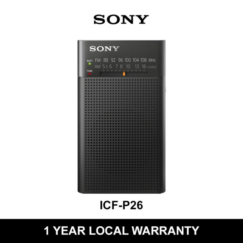 Sony Analog Tuning Portable AM/FM Radio Singapore