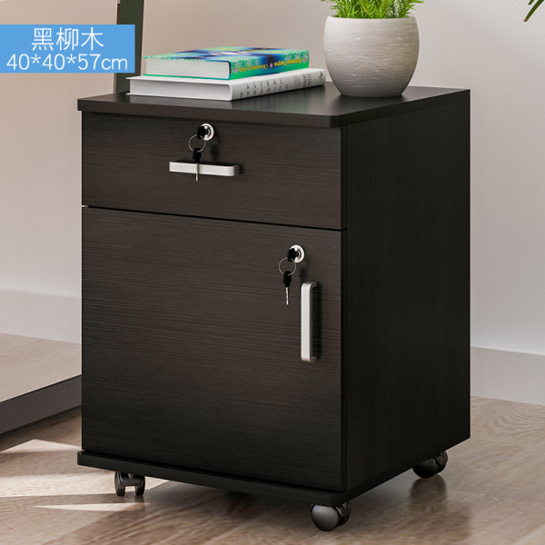 Bedside Table Home Bedroom Storage Cabinets Corner Cabinet Living Room Locker Movable Locking Three Drawer under the Table and Brought a Small Dresser