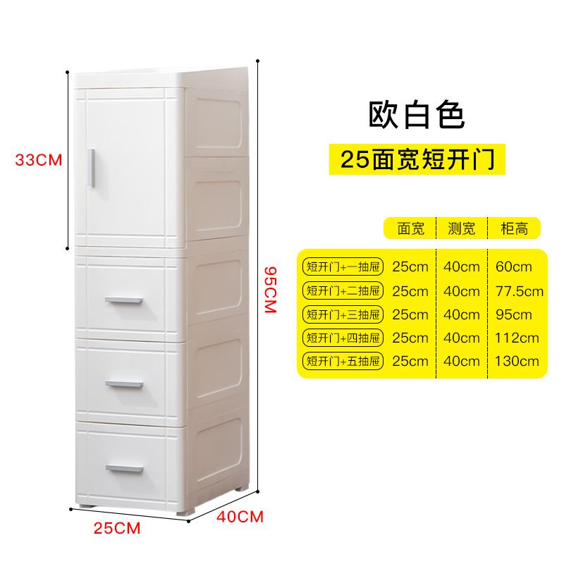 Between Storage Cabinets Drawer-type Plastic Narrow Cabinet Bedroom Bedside Table Finishing Box Snacks Kitchen Shelves Bathroom