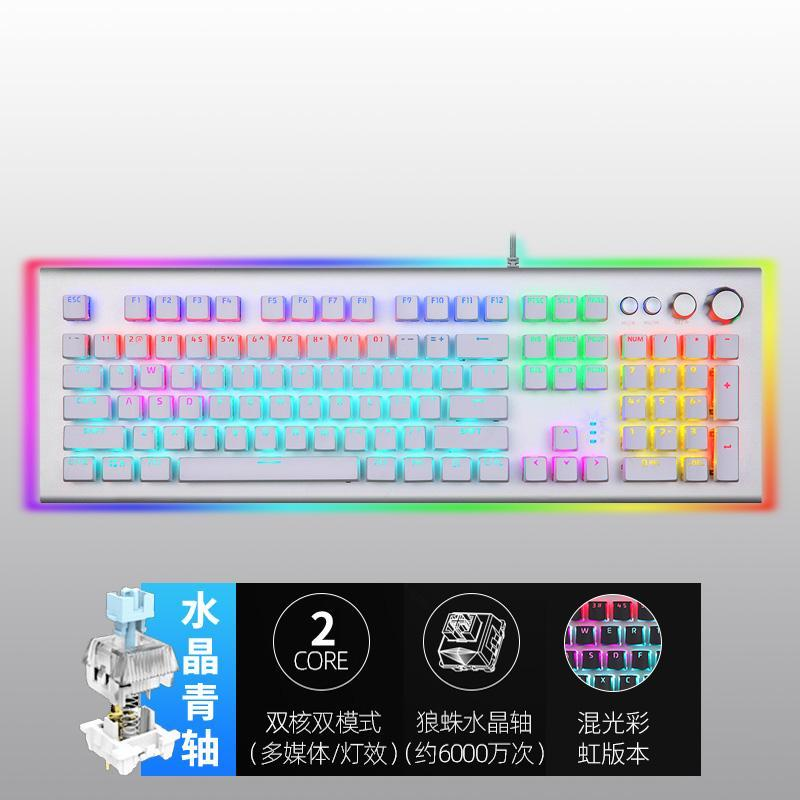 AULA L2098 Colorful RGB Mechanical Keyboard Keyclick Black Shaft Crystal Ice Axis Game Network Red Desktop ACE Peripheral Singapore