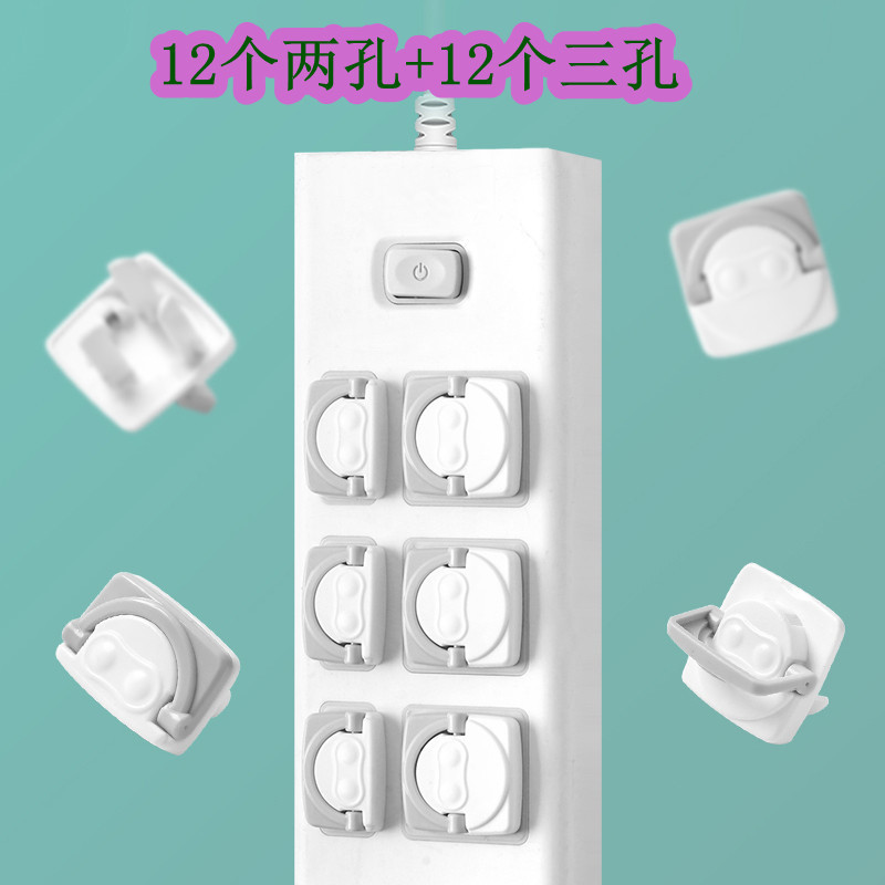10 X NYLON 3-PIN PLUG COVER  PROTECTORS PACK OF 10 CHILD SAFETY DUST CAP