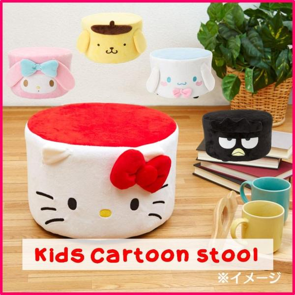 Kids Cartoon Chair  Children Stool  Hello Kitty Melody Cinnamon Purin Pom Pom