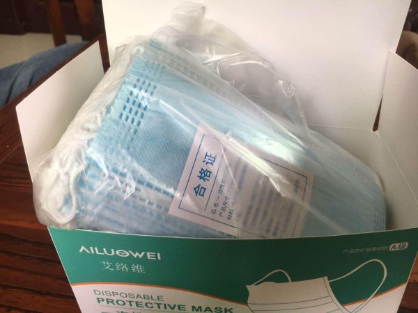 Buy AILUOWEI艾絡維-Disposable Protective Mask一次性防護口罩 Singapore