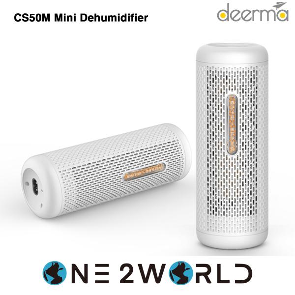 Deerma CS50M Mini Dehumidifier Reduce Air Humidity Moisture Absorption Singapore