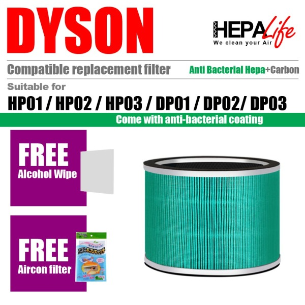 DYSON HP01 HP02 HP03 DP01 DP02 DP03 Compatible Air Purifier Fan Filter with Anti-bacterial Coating - Hepalife Singapore